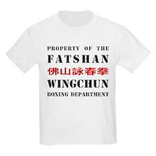 Fatshan Boxer Kids T-Shirt