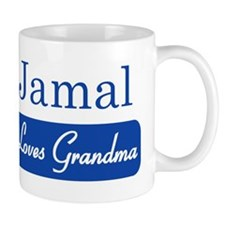 Jamal loves grandma Mug