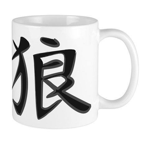 Wolf - Kanji Symbol Mug
