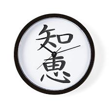 Wisdom - Kanji Symbol Wall Clock