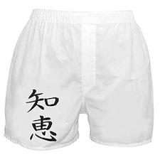 Wisdom - Kanji Symbol Boxer Shorts