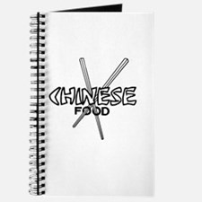 Chinese Food Journal