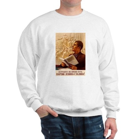 Path of Lenin USSR Sweatshirt
