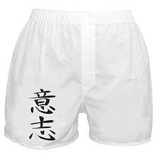 Will - Kanji Symbol Boxer Shorts