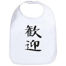 Welcome - Kanji Symbol Bib