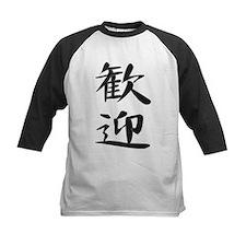 Welcome - Kanji Symbol Tee