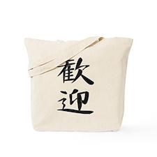 Welcome - Kanji Symbol Tote Bag