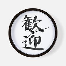 Welcome - Kanji Symbol Wall Clock