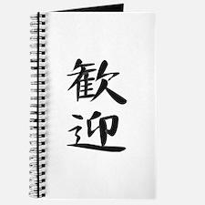 Welcome - Kanji Symbol Journal