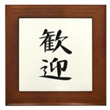 Kanji welcome Framed Tiles