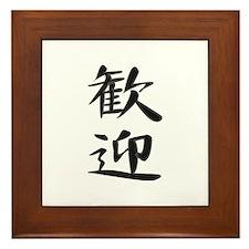 Welcome - Kanji Symbol Framed Tile
