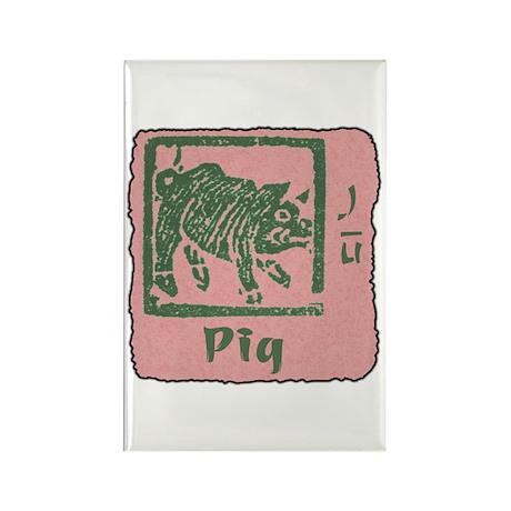 Zodiac Pig Rectangle Magnet