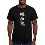 Vampire - Kanji Symbol Men's Fitted T-Shirt (dark)
