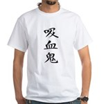Vampire - Kanji Symbol White T-Shirt