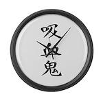 Vampire - Kanji Symbol Large Wall Clock