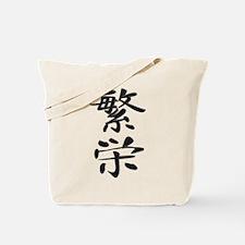 Prosperity - Kanji Symbol Tote Bag