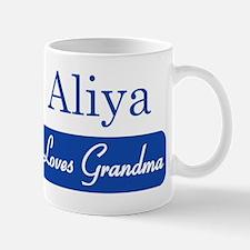 Aliya loves grandma Mug