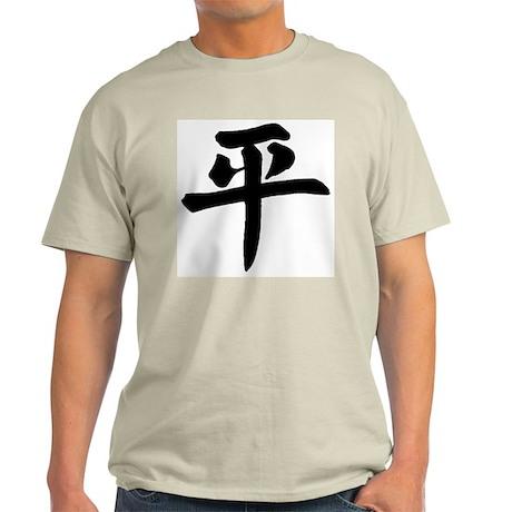 Chinese Peace Symbol Light T-Shirt