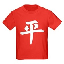 Chinese Peace Symbol T