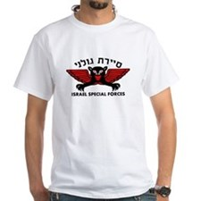 Golani Special Forces Shirt
