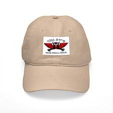 Golani Special Forces Baseball Baseball Cap