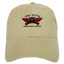 Golani Special Forces Baseball Cap