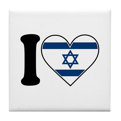 I Love Israel Tile Coaster