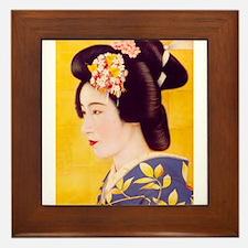 Asian Framed Tile