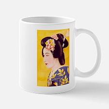 Asian Mug