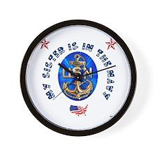 Navy Sister Wall Clock