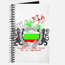Cute Bulgarian Journal