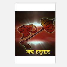 Jai Hanuman Postcards (Package of 8)