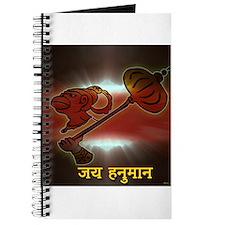 Jai Hanuman Journal