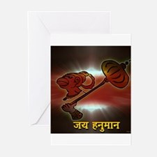Jai Hanuman Greeting Cards (Pk of 20)
