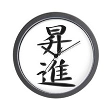 Promotion - Kanji Symbol Wall Clock
