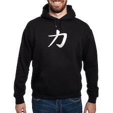 Power - Kanji Symbol Hoodie