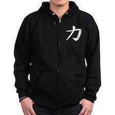 Power - Kanji Symbol Zip Hoodie
