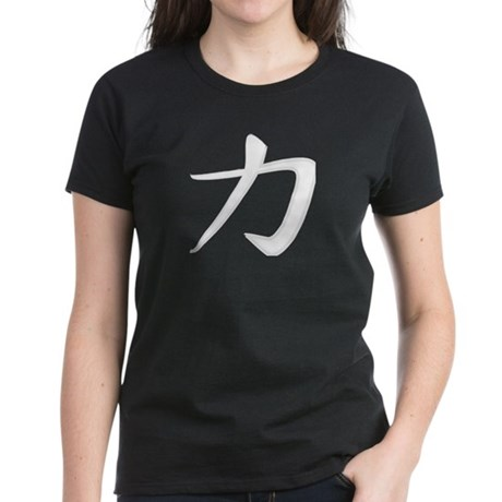 Power - Kanji Symbol Women's Dark T-Shirt