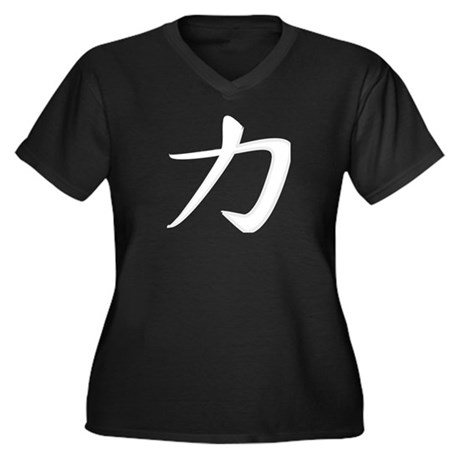 Power - Kanji Symbol Women's Plus Size V-Neck Dark