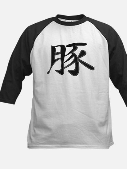 Pig - Kanji Symbol Kids Baseball Jersey