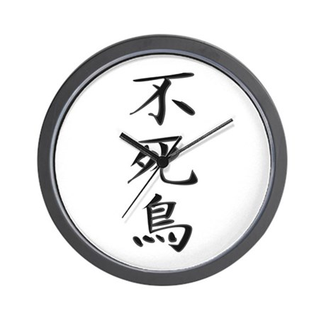 Phoenix - Kanji Symbol Wall Clock