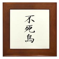 Phoenix - Kanji Symbol Framed Tile