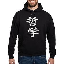 Philosophy - Kanji Symbol Hoody