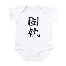 Persistence - Kanji Symbol Infant Bodysuit