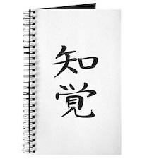 Perception - Kanji Symbol Journal