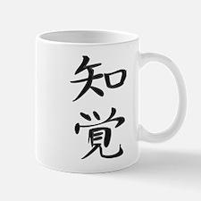 Perception - Kanji Symbol Mug