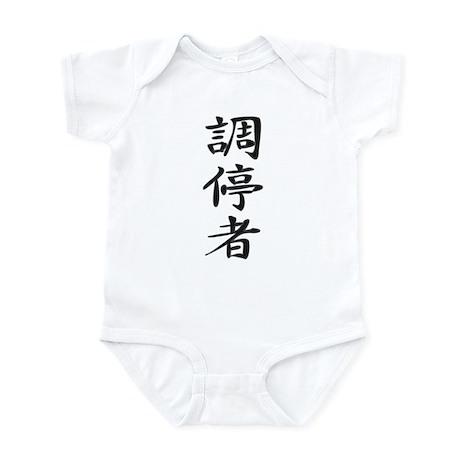 Peacemaker - Kanji Symbol Infant Bodysuit
