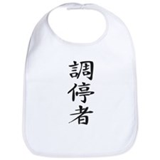 Peacemaker - Kanji Symbol Bib