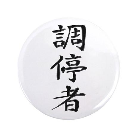 "Peacemaker - Kanji Symbol 3.5"" Button (100 pack)"