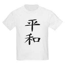 Peace - Kanji Symbol T-Shirt